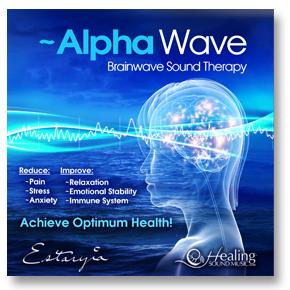 Alpha Wave ~ Brainwave Sound Therapy  2 MP3 Audio Programs